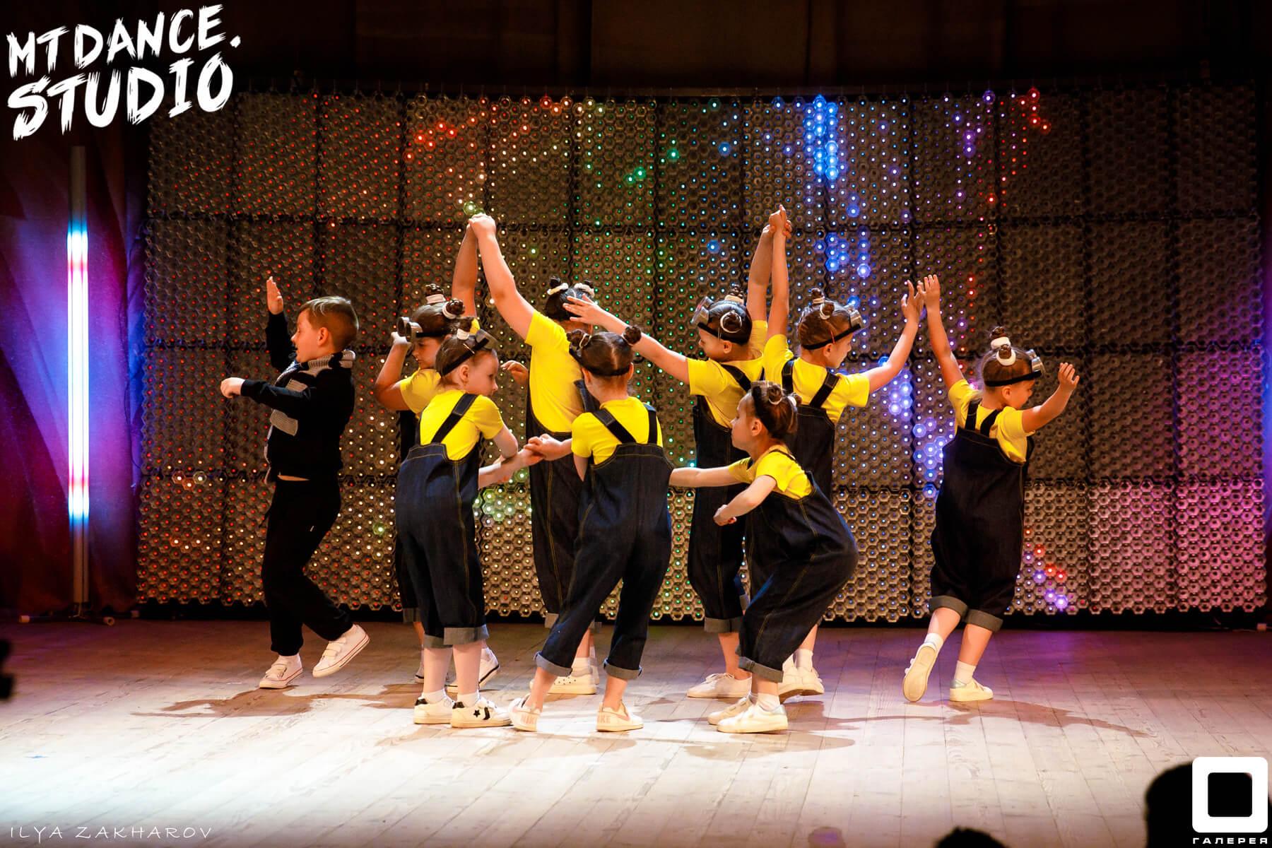 Танцы для детей в Калуге