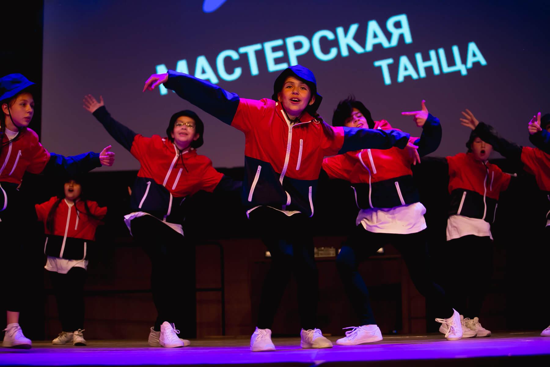 Детский хип-хоп в Калуге